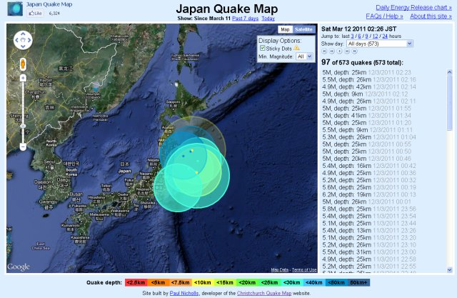 Japan Quake Map - screenshot