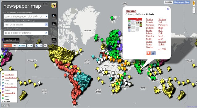 Map of online newspapers around the world