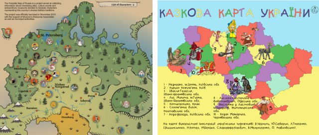 Russian (left) and Ukrainian fairy tale maps